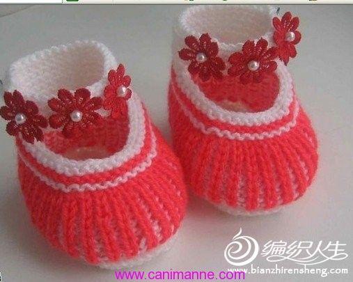 Bebek ayakkabıları örgü teknikleri http://www.canimanne.com/bebek-ayakkabilari-orgu-teknikleri.html Bebek ayakkabıları teknikleri Resimler örgü