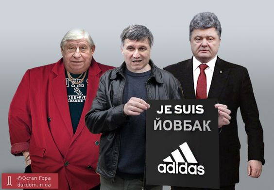 Тимошенко хочет в третий раз стать премьером и пытается раскачать ситуацию в Украине путем оголтелого популизма, - Геращенко - Цензор.НЕТ 3903