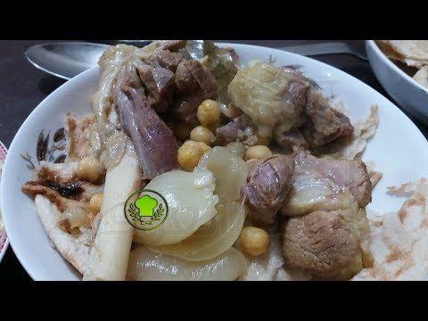Youtube Food Meat Pork