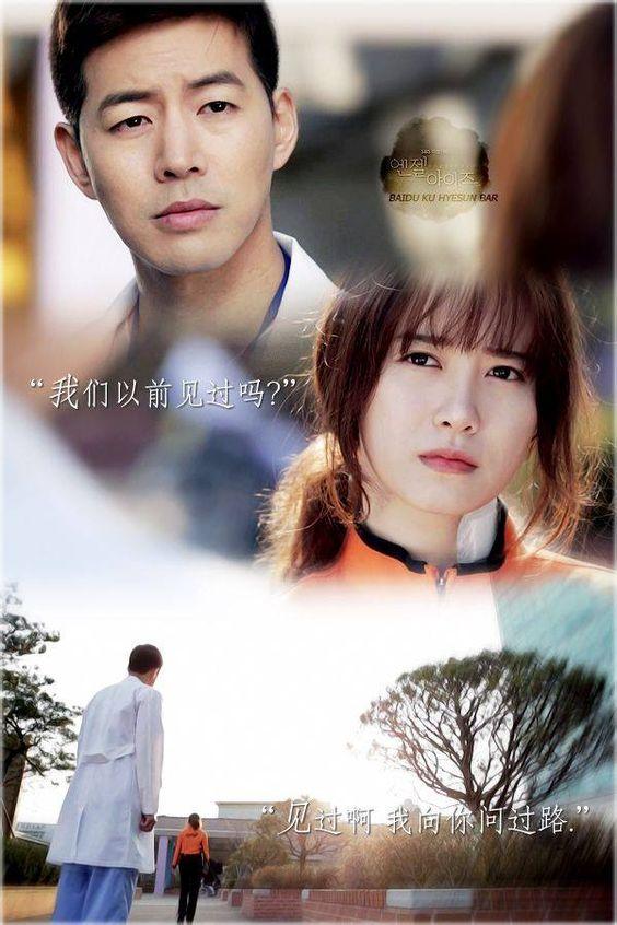 Watch angel eyes korean drama-9187