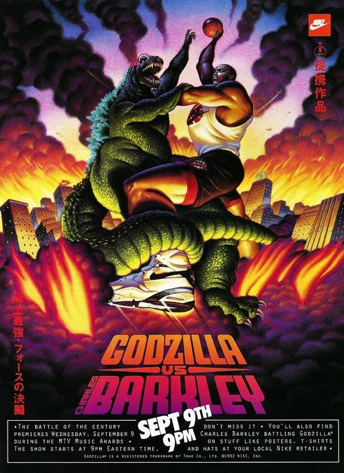 NIKE CLASSIC COMMERCIAL: SIR CHARLES BARKLEY vs GODZILLA Read the article here: http://sneakerssneak.wordpress.com/2014/06/06/nike-classic-commercial-sir-charles-barkley-vs-godzilla/