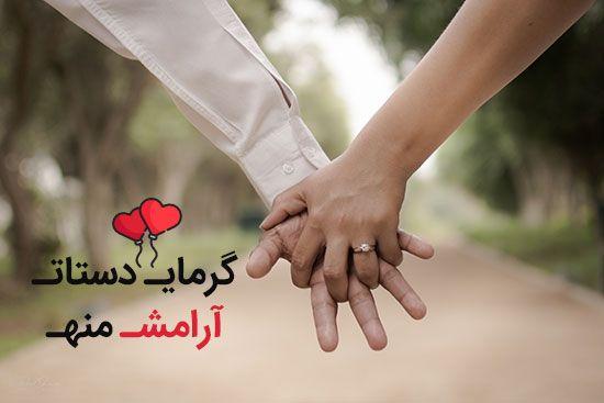 Pin By Shahab Jamshidi On H Good Morning Romantic Romantic Sentences Love Poems