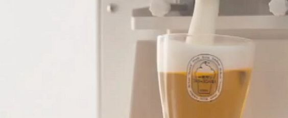 Lol, soft serve beer foam for the top of your beer to keep it cold.
