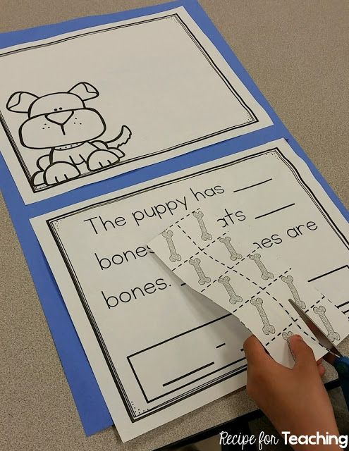 Dog Bone Subtraction Story Problem Kindergarten Math Activities