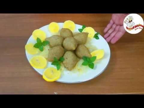 كبة السويداء الكبة المهبلة Youtube Food Breakfast Eggs