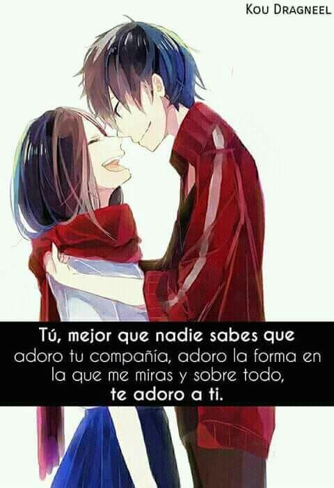 Amor Te A Mucho Ailen Frases De Amor Anime Frases De