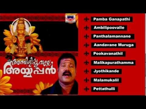 Youtube Devotional Songs Mp3 Song Songs