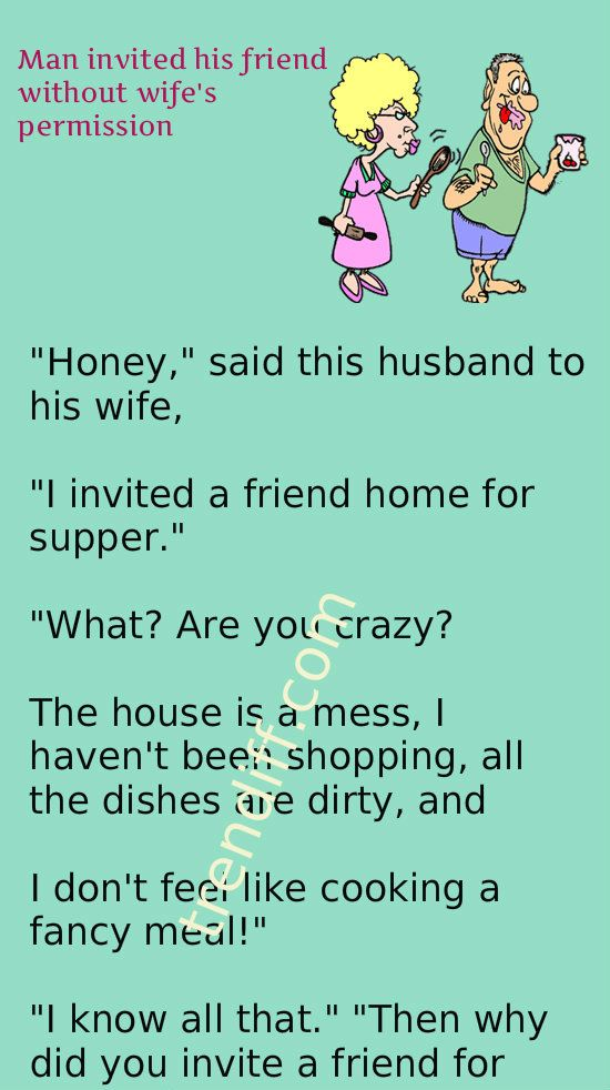 Man Invited His Friend Without Wife S Permission Funny Marriage