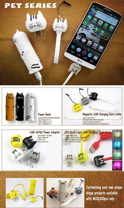 納晶科技股份有限公司-工廠專業客製化造型隨身碟|傳輸線 - Magnetic USB Data Cable