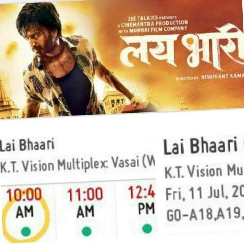 First Day First Show. Lai Bhaari