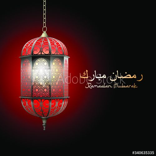 Square Vector Ramadan Mubarak Composition With Realistic 3d Traditional Burning Arabic Lantern Dark Red Background Holiday Images Lanterns
