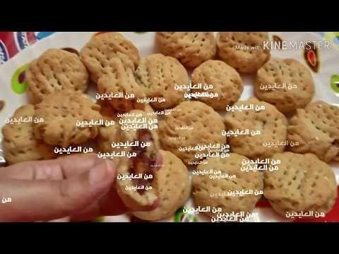 معمول الكيري هش ولذيذ يتأكل أكل بنكهة مميزة من إسراري Youtube Food Family Cooking Cooking