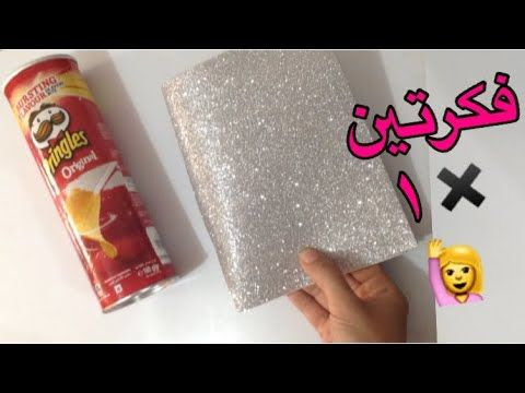 Youtube Pops Cereal Box Cereal Pops The Creator