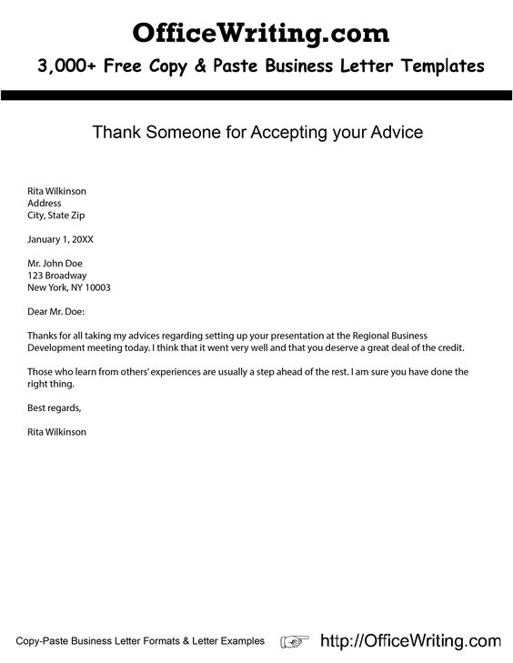 Thank Someone for Accepting your Advice  -- We have over 3,000 free sample letters, letter templates and letter formats for business and personal at http://officewriting.com  #letter #coverletters