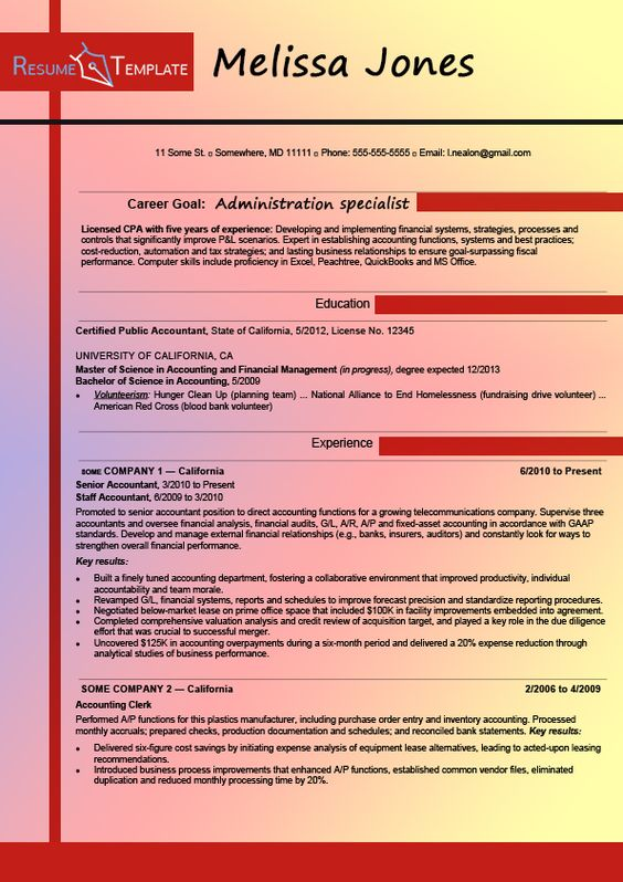 Professional administration resume template (charliesalas658) on - staff accountant job description