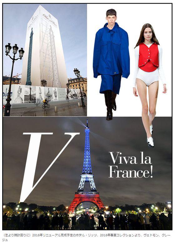 Gyazo - 【ELLE】【V】フランス発、新潮流のファッションやランドマークが見逃せない|【part.3】2016年トレンド予測AtoZ|エル・オンライン - Google Chrome