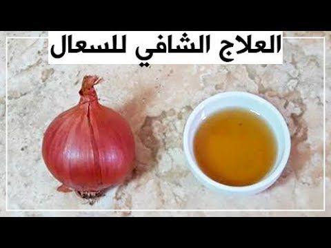 Youtube Onion Vegetables Food