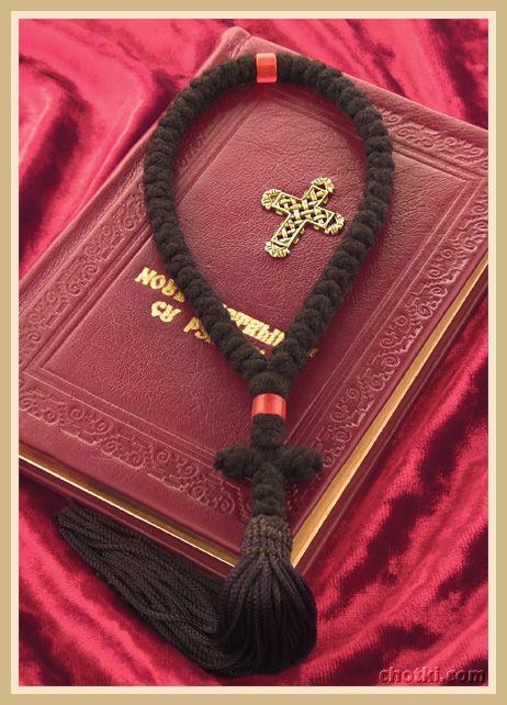 $20 Chotki - prayer rope 50 knots: