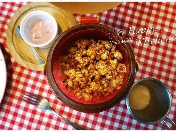 自己做焦糖爆米花,簡單又有趣喲!更多的食譜,請參考~【妮妮媽咪的幸福廚房】 http://www.facebook.com/pages/妮妮媽咪的幸福廚房...