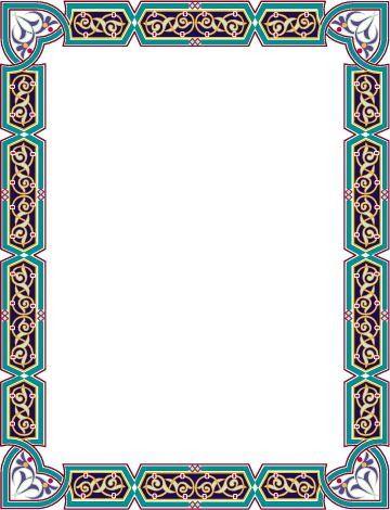 Bingkai Undangan Dan Clipart 17 Game Dan Gambar Frame Border Design Page Borders Design Floral Border Design