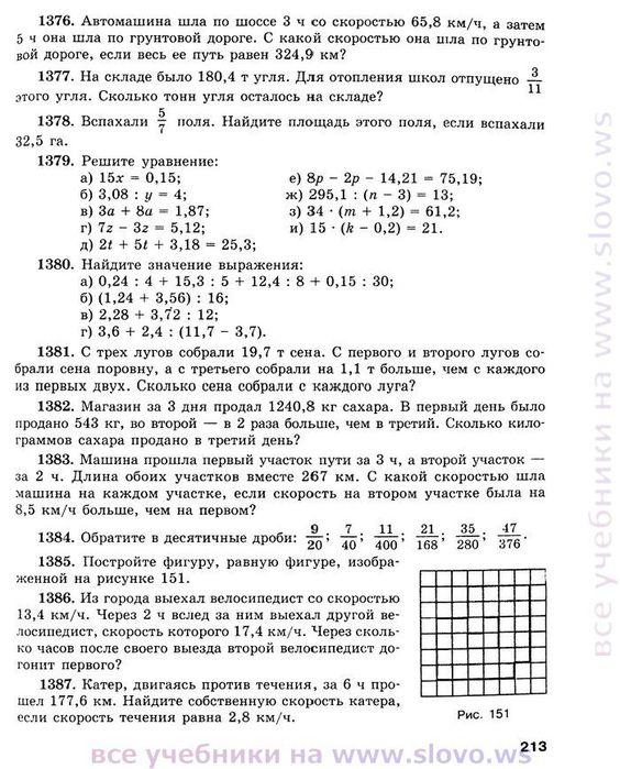 Диагностическая работа по русскому языку 9 класс 27 сентября 2018 года скачать бесплатно