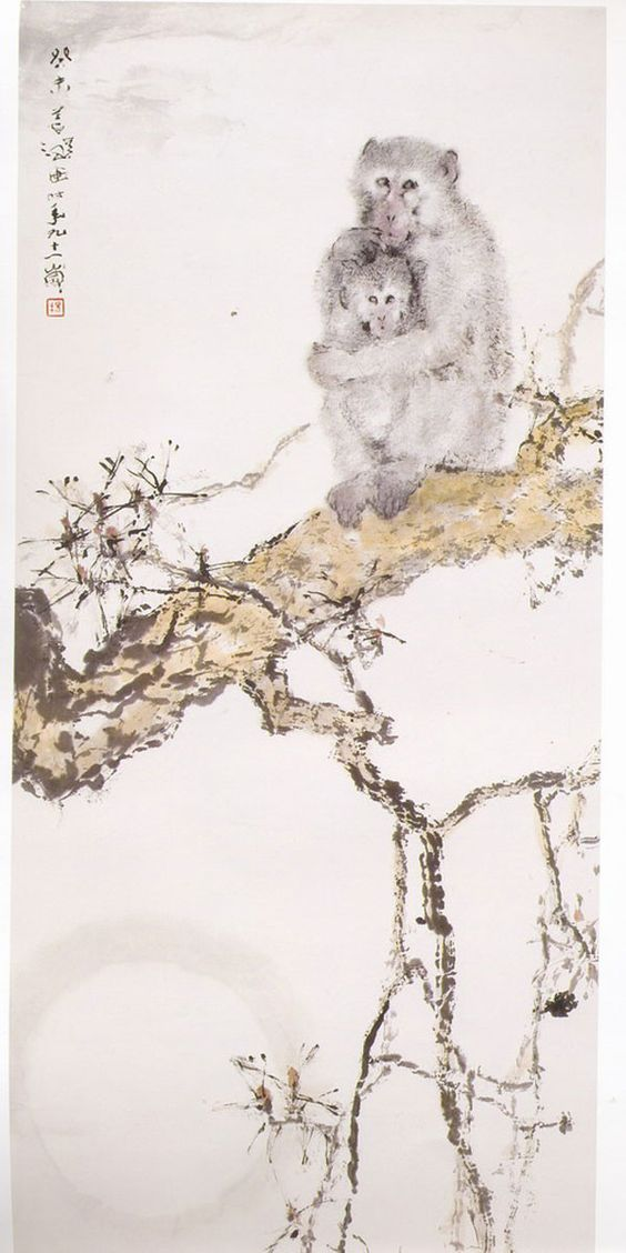 Yang Shanshen(杨善深) ,   月影双猿