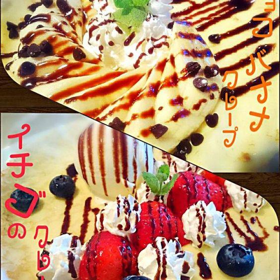 クレープ屋さん始めました♪ - 56件のもぐもぐ - チョコバナナクレープとイチゴのクレープ アイスのせ! by 大塩 貴弘