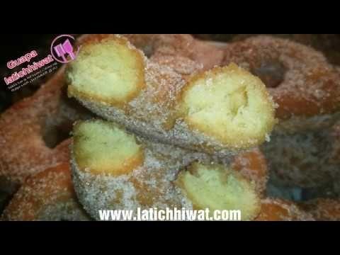 معجن إسباني روسكيوس بالبرتقال والحامض حسن من ديال المحلات سهل ولذيذ Youtube Food Breakfast Muffin