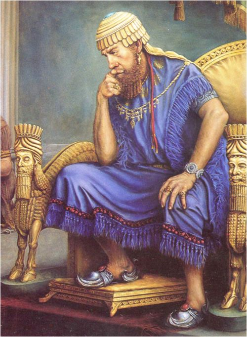 "Nebuchadnezzar II Name Means ""O (god) Nabu, protect my son ..."