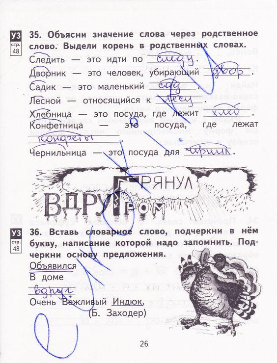 Решебник по английскому языку среднего профессионального образования и.п агабекян