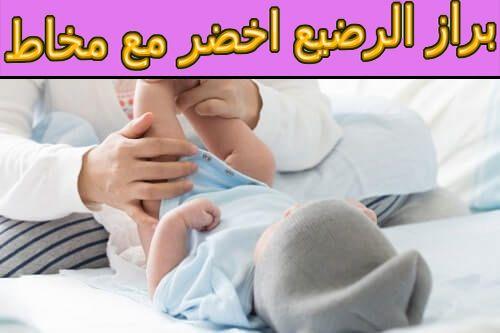 Pin On الرضيع