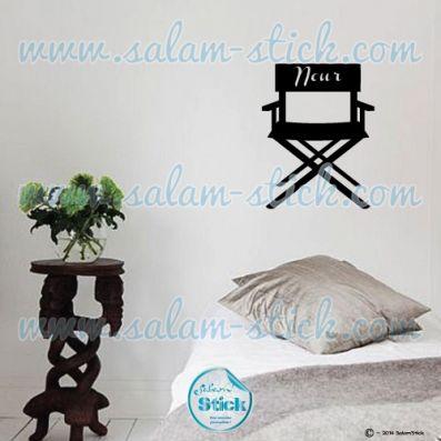 Sticker chaise de producteur #deco #stickers #sticker #wallstickers #decals #stickersmuraux #cinema