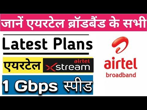 Airtel Broadband Plans Airtel Xtream Broadband New Plans Up To 1gbps High Speed Internet Youtube Airtel Broadband How To Plan Internet Plans