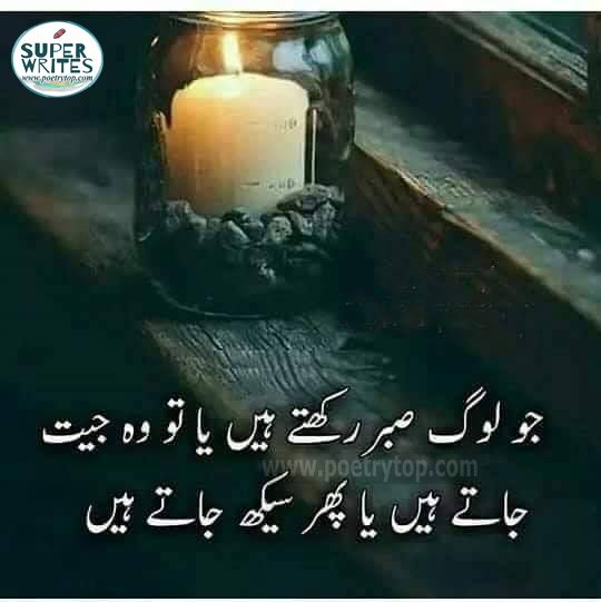 Urdu Quotes Life Love Muslim Love Quotes Urdu Love Words