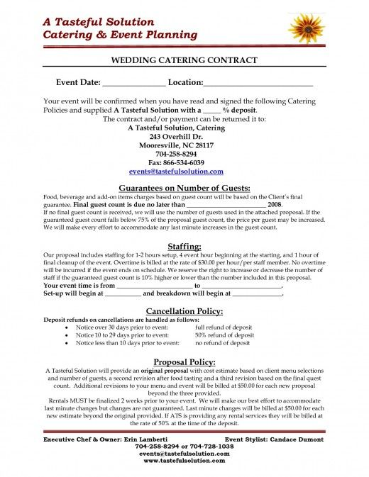 dj contract template non compete agreement legal showy catering