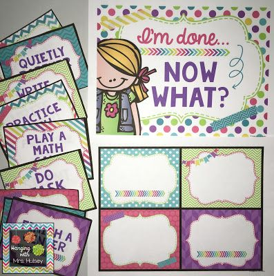 I'm Done... Now What? (Classroom Management Freebie)
