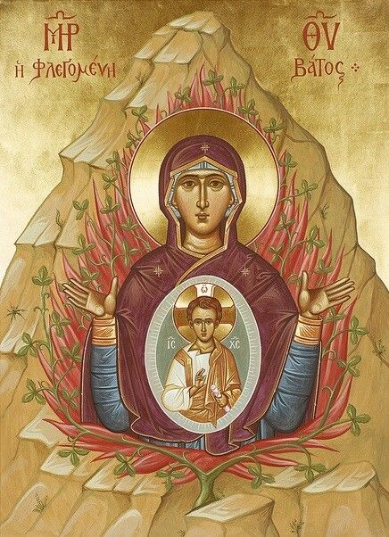 Theotokos and Christ child. The unburnt bush icon. Glory to Christ: