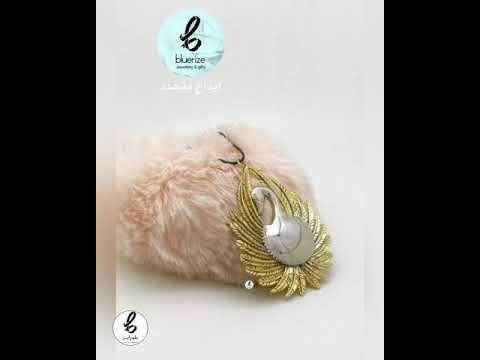 تصميم البجعة من أجمل تصاميمي للمجوهرات العصرية مع كتابة الاسم حنان ب