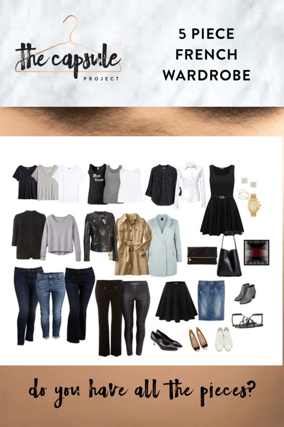 5 piece French wardrobe designed for curvy ladies in mind, but all shapes and sizes can put together a wardrobe of chic basics like this!