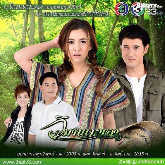 Thiên Đường Mekhala - Thai Lan