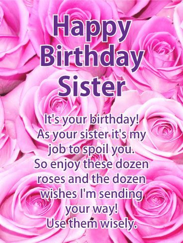 Elder Sister Is Like A Mother Sis Sweetandcaring With Images