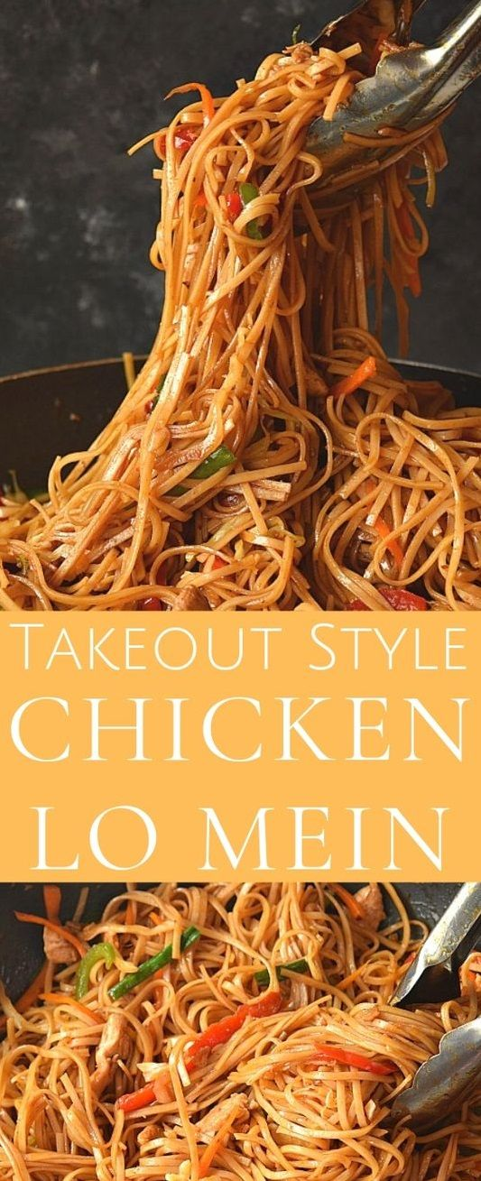 Food Chinesefood Delicious Chickenrecipe Delicious Easy And Better Than Takeout Chicken Lo Mein You Lo Chicken Lo Mein Easy Chinese Recipes Asian Recipes