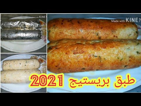 Pin On أطباق رمضانية