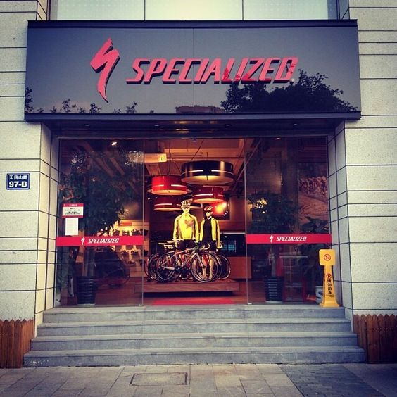 Specialized Store un Hangzhou / China