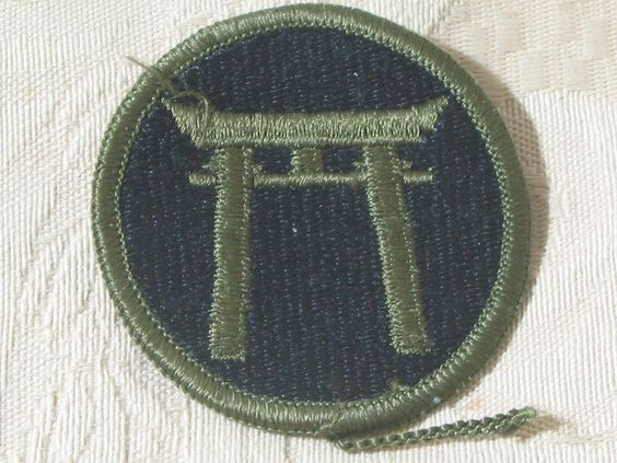 MILITARY SHOULDER PATCH Ryukyus Island Japan U.S. Military Command 1950 - 1972  Junk_627  http://ajunkeeshoppe.blogspot.com/