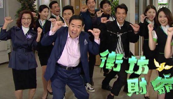 Đại Gia Hàng Xóm TVB