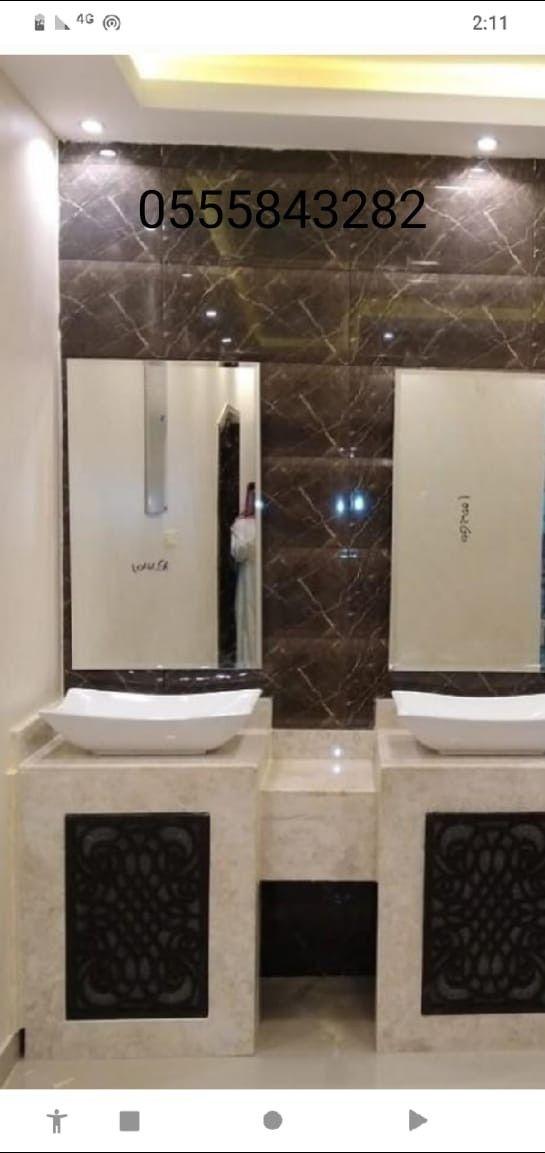 صور مغاسل حمامات رخام الرياض