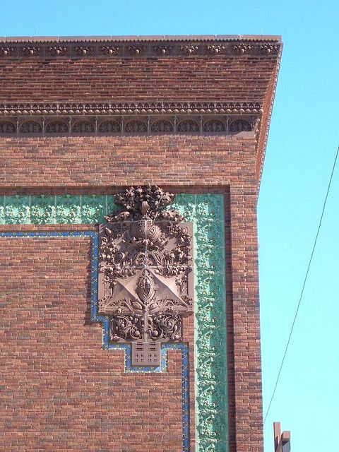 Louis Sullivan - National Farmers' Bank, Owatonna, Minnesota, 1908