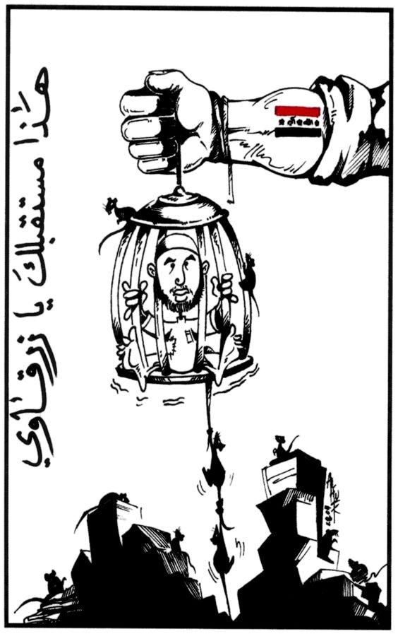 Iraq caged the rat or Iran