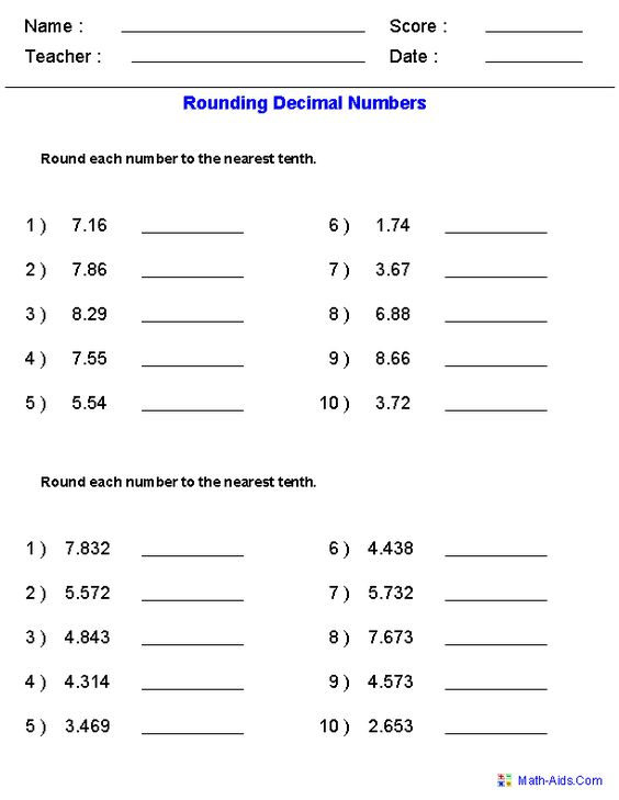 Rounding Worksheets with Decimals This worksheet was built to ...
